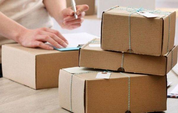 Таможенное оформление посылок и МПО